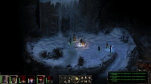 Pillars of Eternity The White March Part II image 2