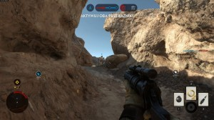 Star Wars Battlefront image 5